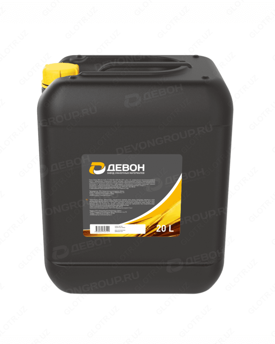 DEVON DIESEL CI-4 SEA 15W-40 engine oil
